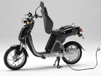 Le scooter électrique Yamaha EC-03 arrive en France