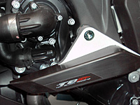 Patins de protection Top Block pour BMW K 1300 R